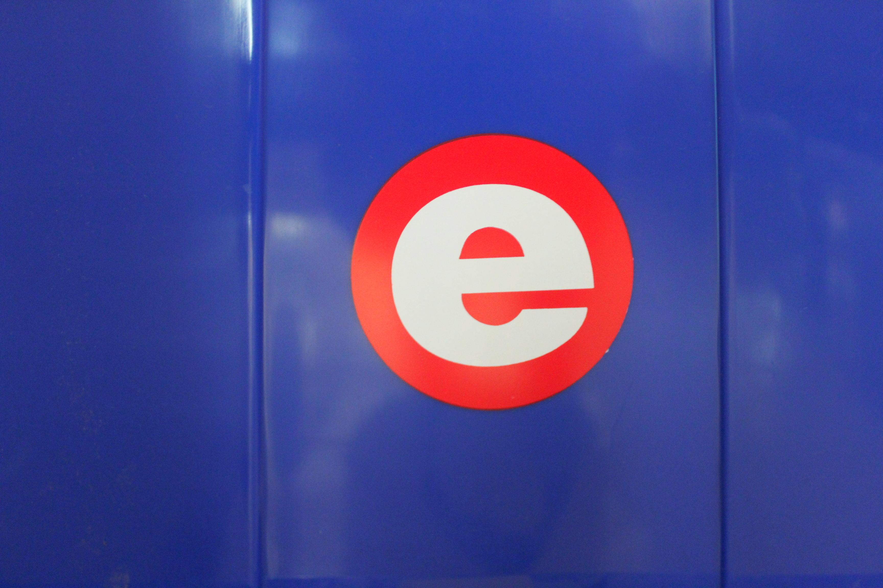 extraspace8